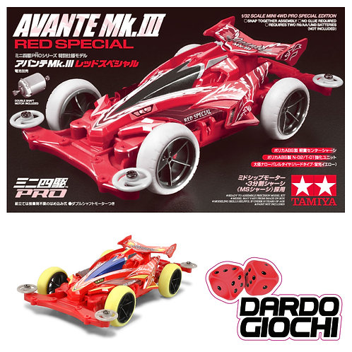 MINI 4WD AVANTE MK.III RED SPECIAL (MSL Chassis) ITEM 95425