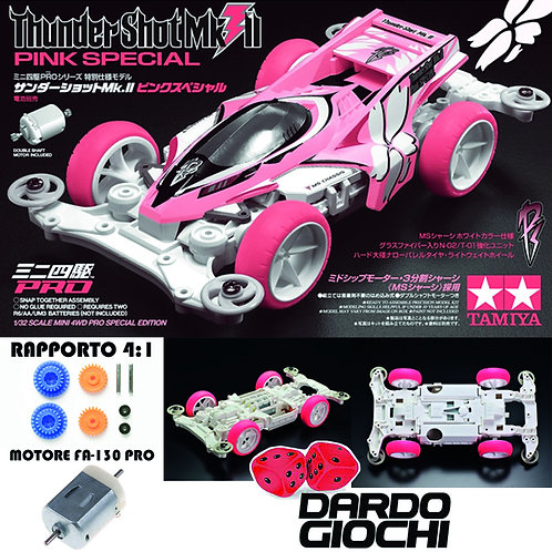 Thunder Shot MK.II Pink Special (MS Chassis) ITEM 95465