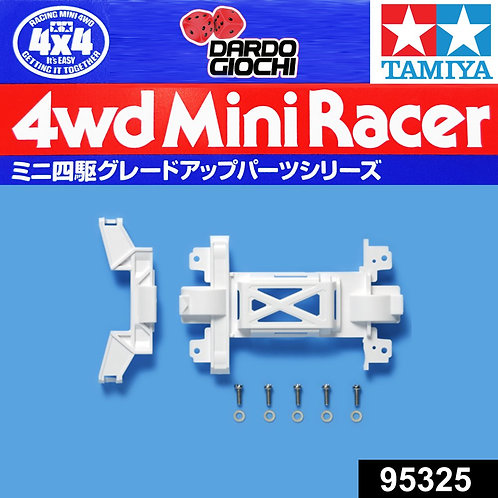 Reinforced Gear Cover ( for MS Chassis ) White Mini 4WD Station ITEM 95325