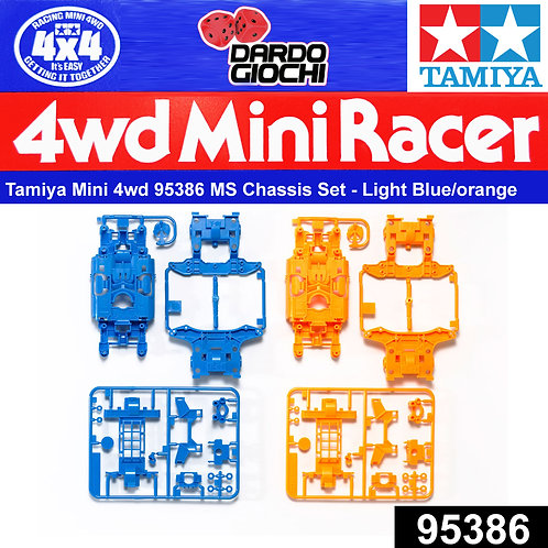 MS Chassis Set (Light Blue/Orange) ITEM 95386