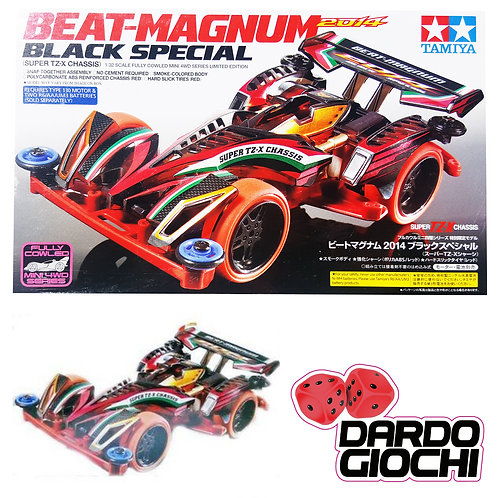BEAT MAGNUM Black Special item 19421