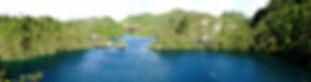 Laguna de Montebello.jpg