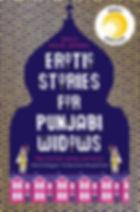 Erotic Stories for Punjabi Widows - Ball