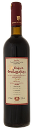 Griechischer Rotwein aus Lakonien