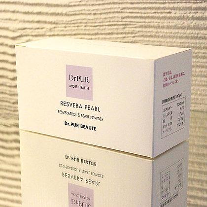 美肌作りにはレスベラパール(粒剤)