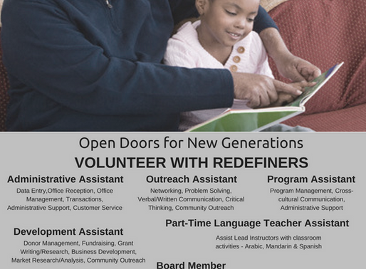 Seeking a Cool Volunteer Opportunity this Summer?