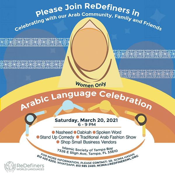 Arabic Language Celebration.png