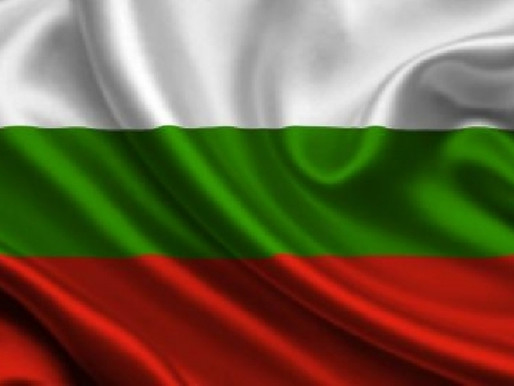 Трима българи на върха на света