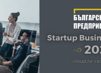 Участие в Startup Business Awards 2021