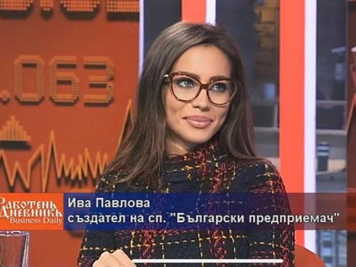 Ива Павлова е номинирана за Мис Бизнес 2021