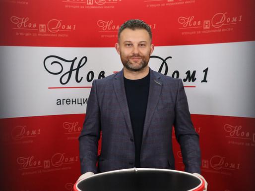 Как да инвестираме в имот от Йордан Йорданов - собственик на ''Нов Дом 1''
