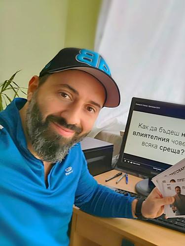 Пламен П. Попов
