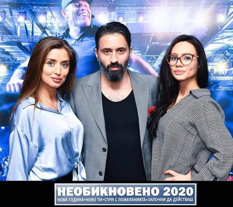 Саня Борисова, Пламен П. Попов, Ива Павлова
