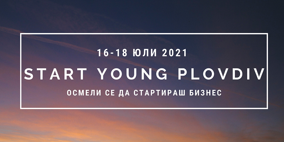 START YOUNG PLOVDIV