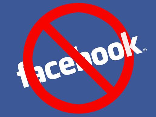 Вече можем и без Фейсбук