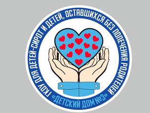 Приволжская транспортная прокуратура.