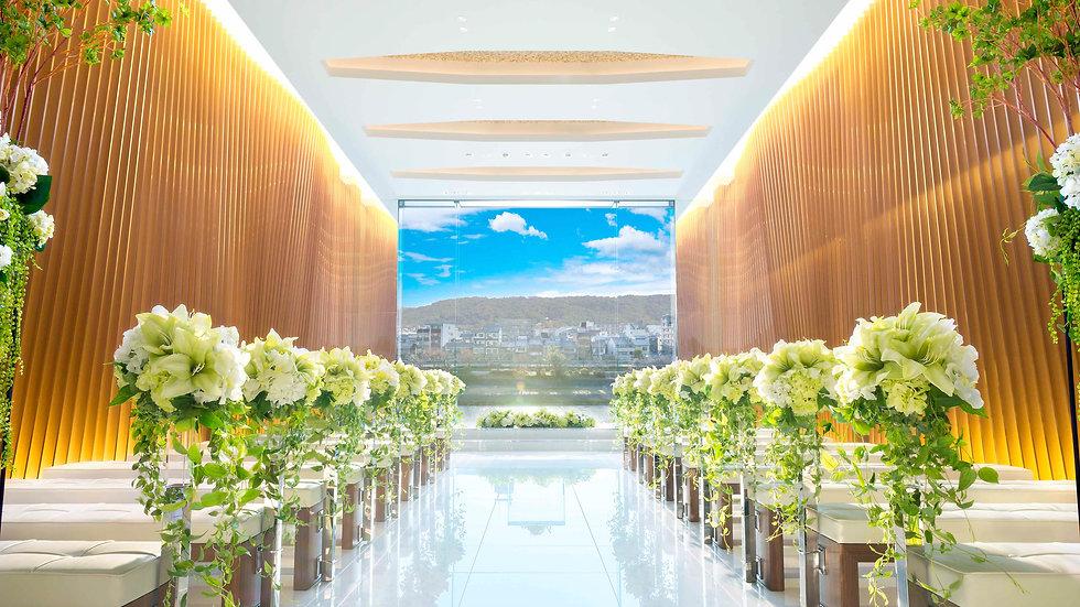 HYÛRI Kamogawa Terrace