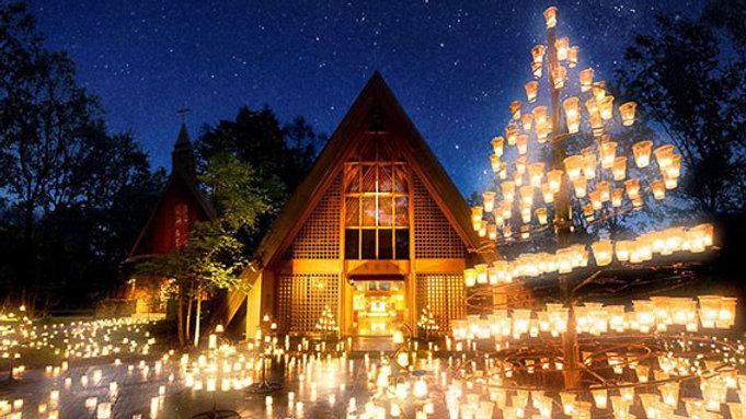 Karuizawa Kogen Church