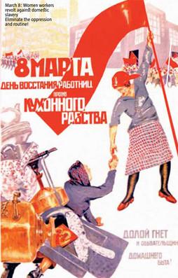 Soviet Union and Gender
