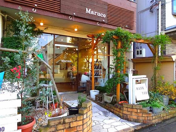 富士見市みずほ台美容院・美容室兼ネイルサロン