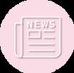 News アイコン.png