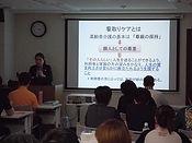 20研修風景02.JPG