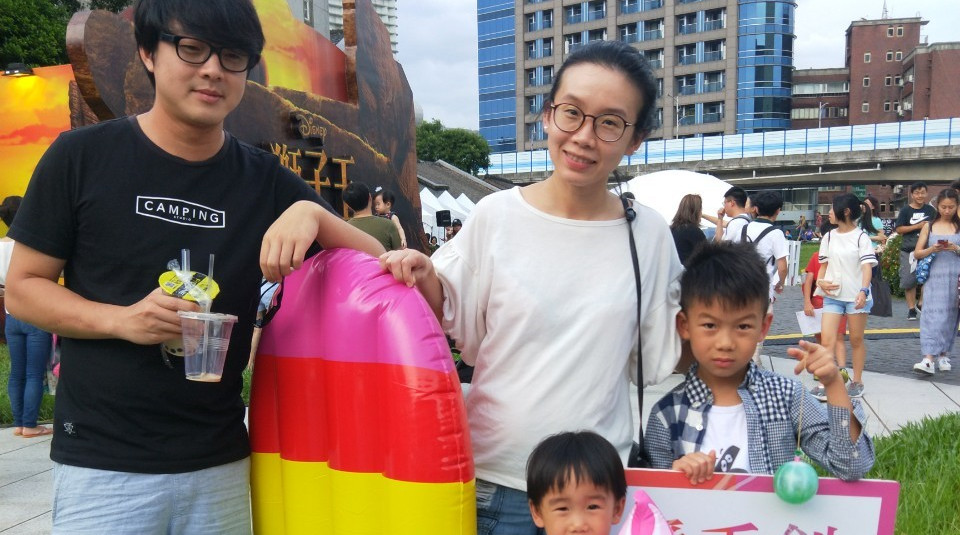 20190705華山職人涼夏祭_190710_0052.jpg