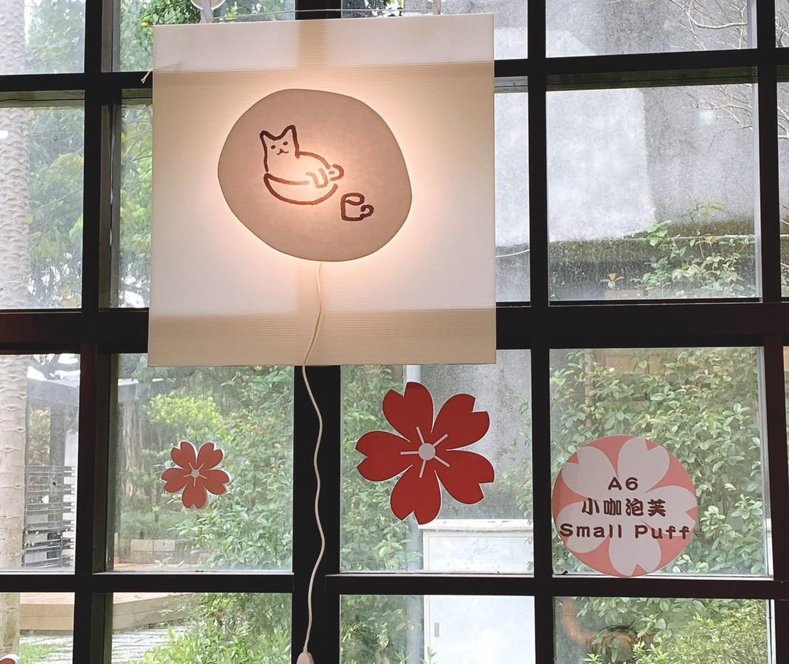 313 華山昭和櫻花祭_200319_0045.jpg