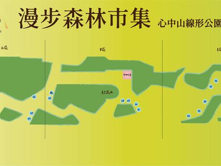 心中山6月份場地圖