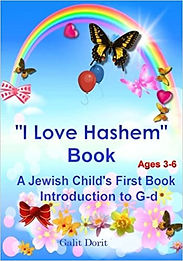 i love hashem book.jpg