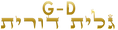 logo ggdd4.png