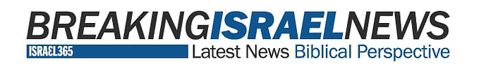 israel news banner.png