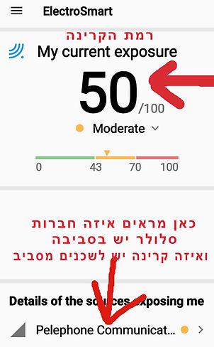 Screenshot_20201126-120526_ElectroSmart.