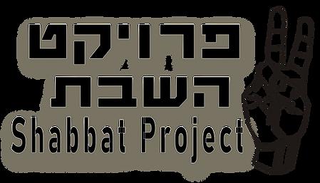 project shabbat22.png