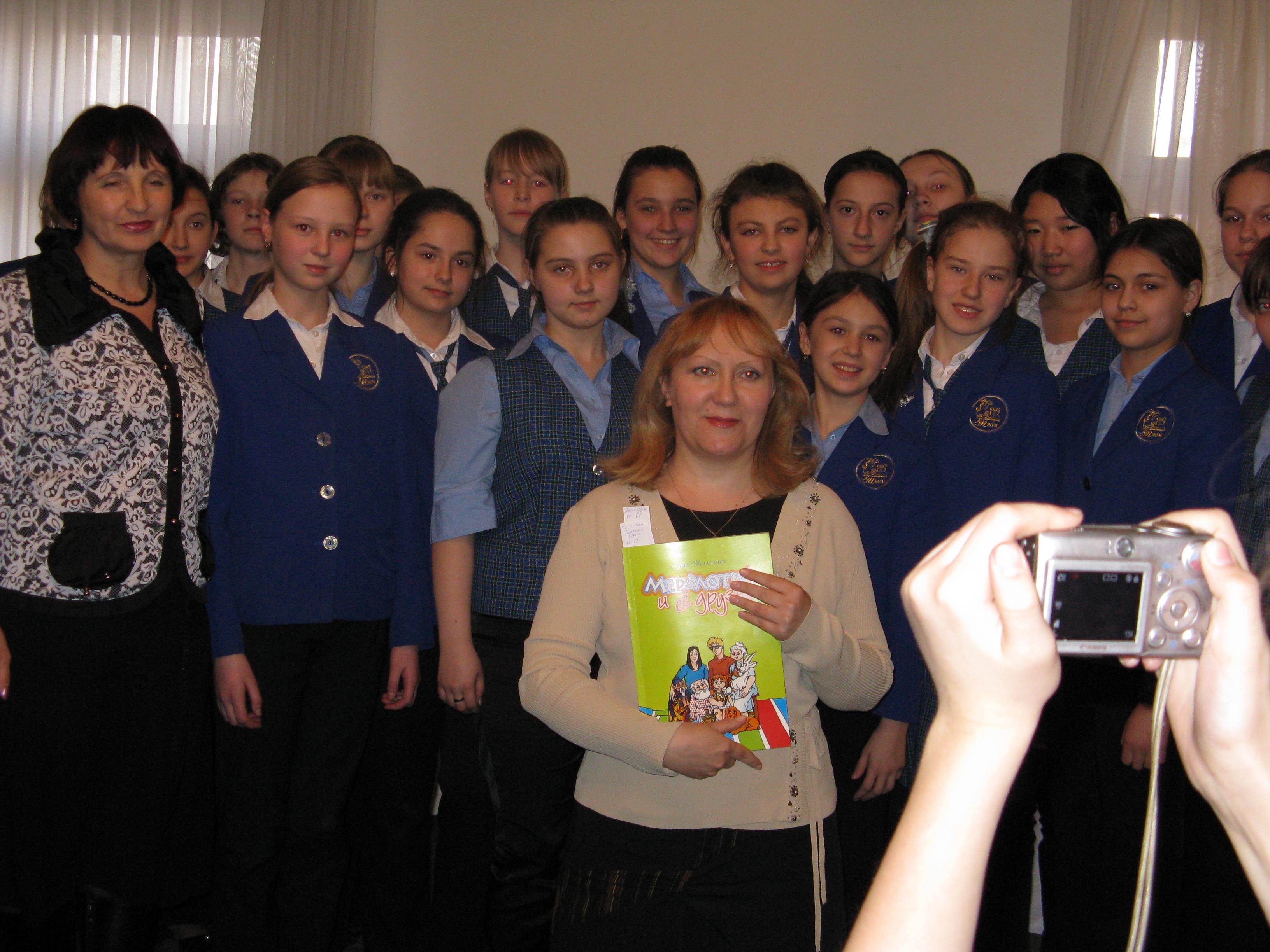 Встреча с воспитанницами гимназии