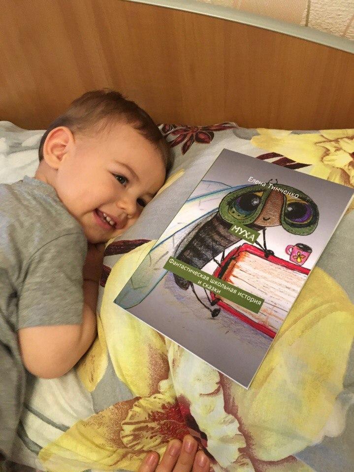 Юный читатель из Канады