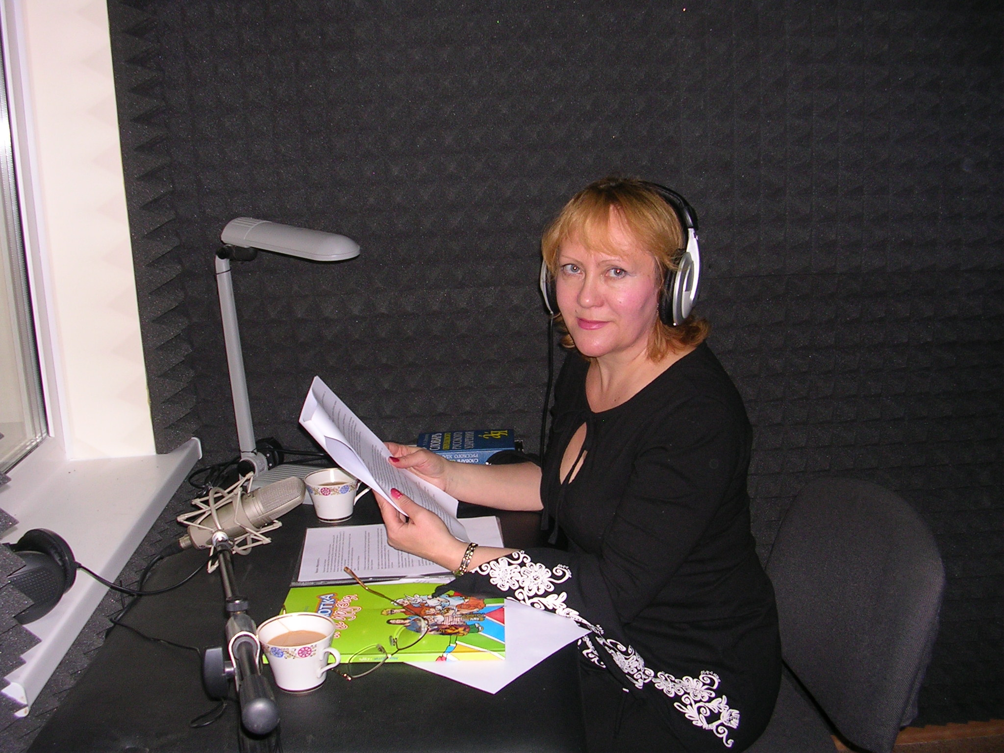 Елена Тимченко. Запись аудиокниги
