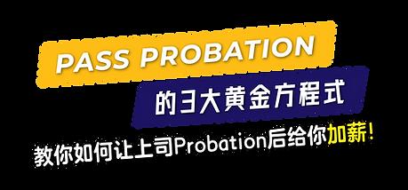 PROBATIONii-09.png