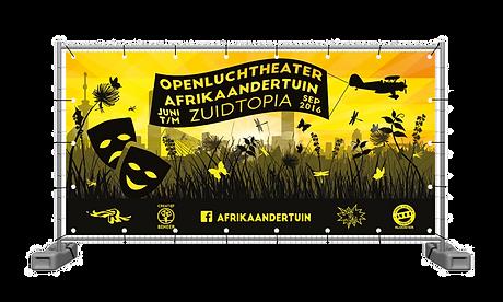 Ontwerp banner Openlucht Theater Afrikaandertuin
