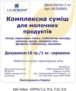 Kobzar_смесь_молоко