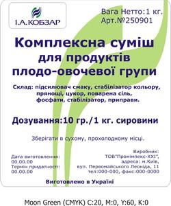 Kobzar_плодово-ягодное