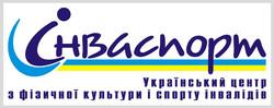 znak & logo invasport