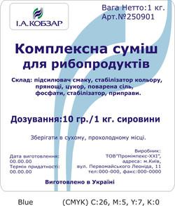 Kobzar_смесь_рыба
