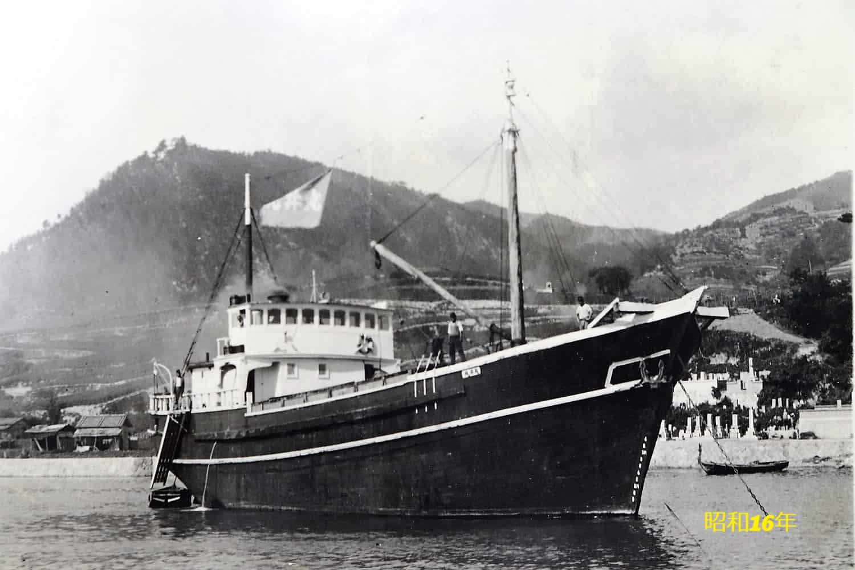 昭和16年には船も使用していました