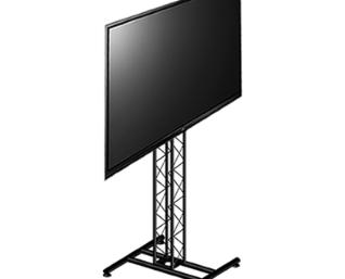 tv-led-com-arma-o.png