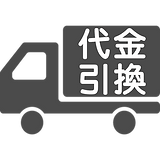 トラックのアイコン-01.png
