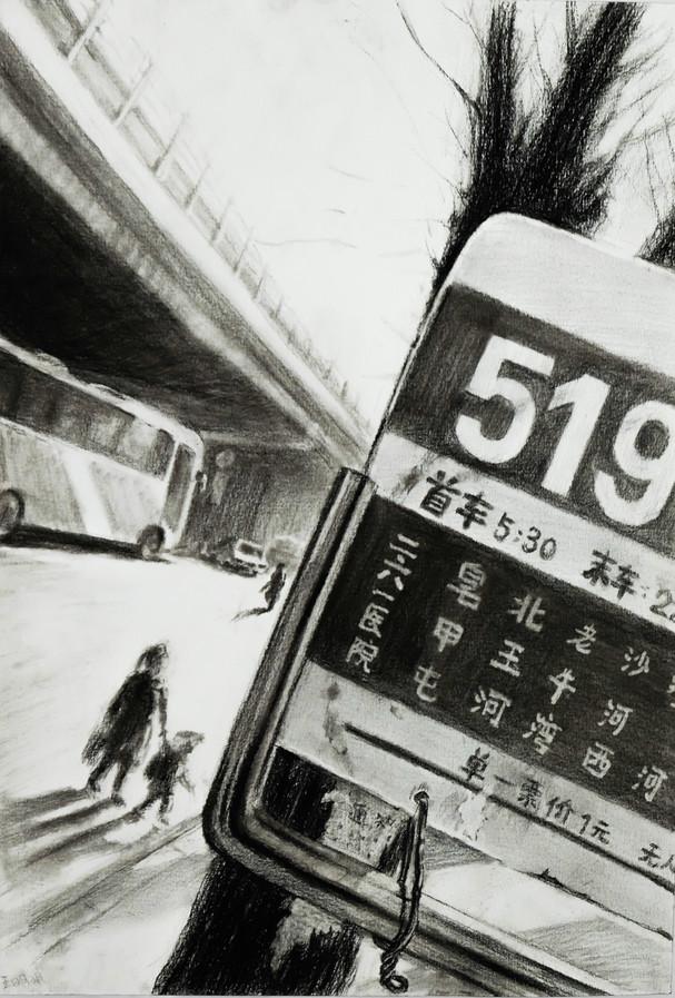 skech - Beijing Bus Stop.jpg