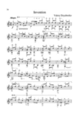 Score for guitar Valery Dzyabenko. Invention in C Major. page 76