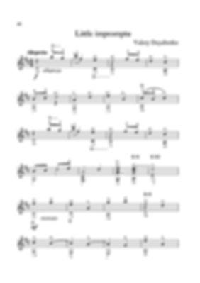 Score for guitar Valery Dzyabenko. A little impromptu.page 46