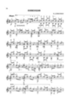 Ноты полифонической инвенции.Валерий Дзябенко. стр № 76